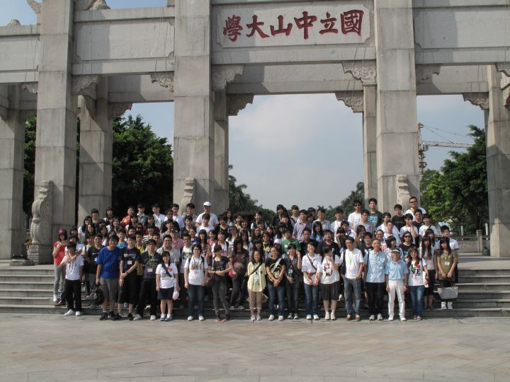 xinhai_revolution_1.jpg